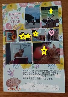DSC_5210.JPG