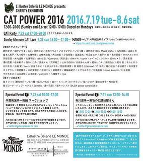 catpower.jpg